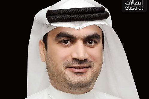 عبد الله إبراهيم الأحمد