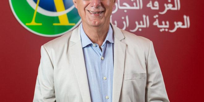 رئيس الغرفة التجارية العربية البرازيلية