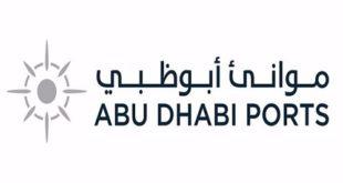 """تسلط موانئ أبوظبي خلال فعاليات """"الإمارات تبتكر 2021""""، الضوء على مجموعة من أبرز الأفكار المقترحة"""
