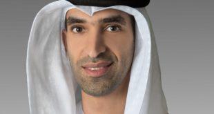 لجنة السبائك الإماراتية