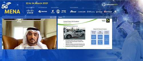 """""""مجموعة اتصالات"""" تعرض أحدث حلول الاتصال الرقمي في المؤتمر الرقمي لتقنية الجيل الخامس"""