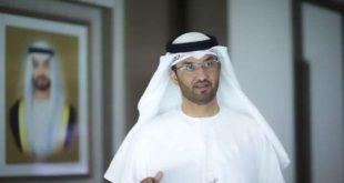 وزير الصناعة الاماراتي