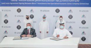 """الإعلان عن تطوير مجمع """"بلوك 7 للابتكار"""" في مدينة أبوظبي الصناعية """"أيكاد"""""""