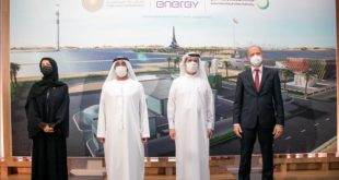 ريم الهاشمي: مشروع الهيدروجين الأخضر هو نموذج يُحتذى للتقنيات المتقدمة