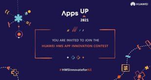 مسابقة Apps UP تتيح فرصة للانفتاح على مجتمع يضم 4.5 مليون مطوّر مسجل من جميع أنحاء العالم