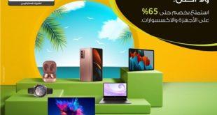 """""""اتصالات"""" تتيح للعملاء الاستفادة من العروض والخصومات على الهواتف الذكية في مهرجان صيف دبي"""